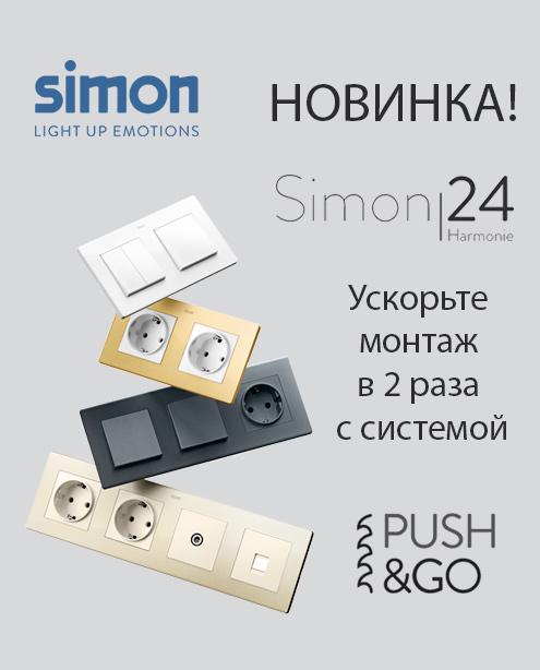 Simon 24
